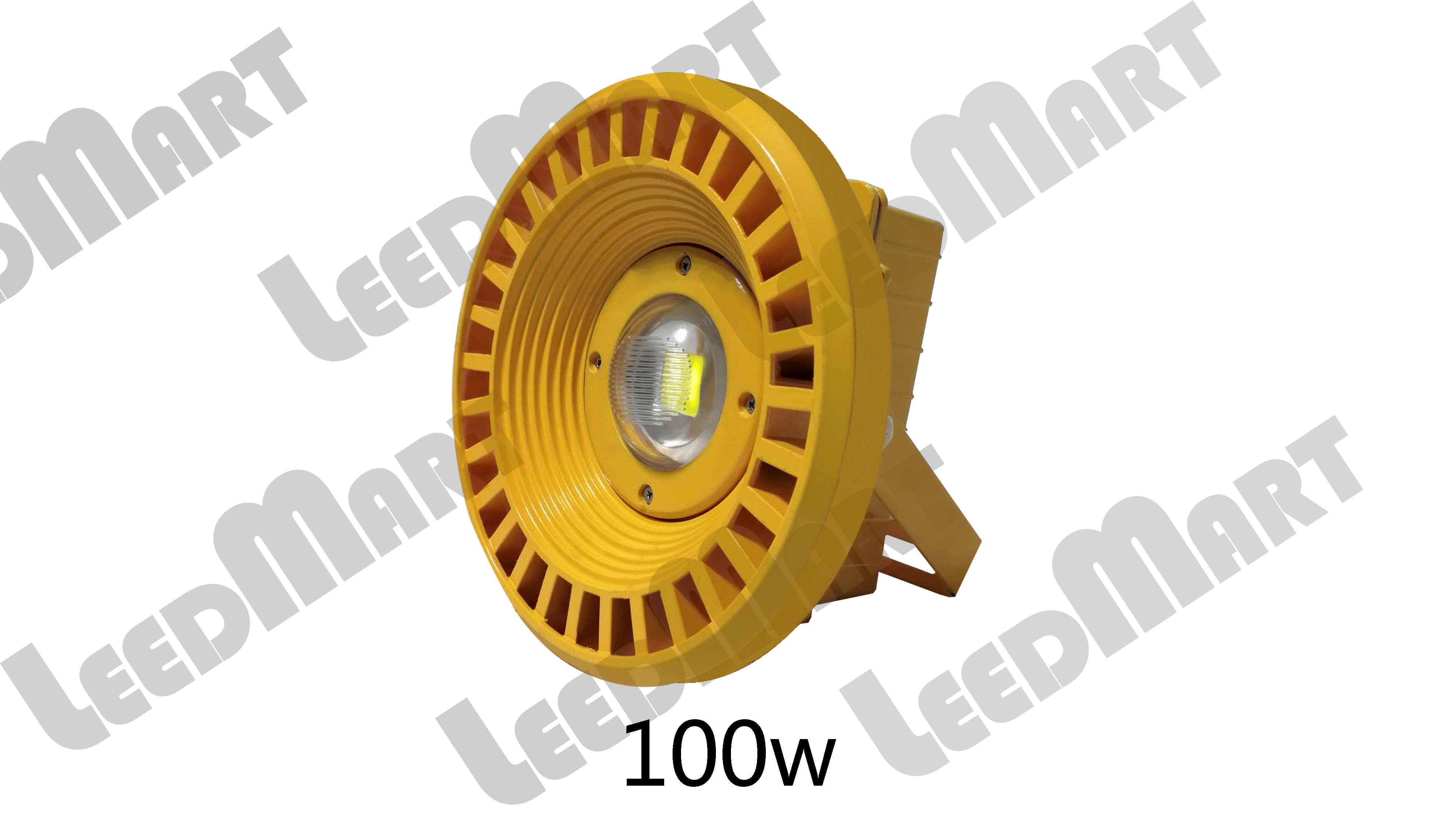 Round best quality IP65 50watt-200watt explosion Proof light fixtures energy efficient